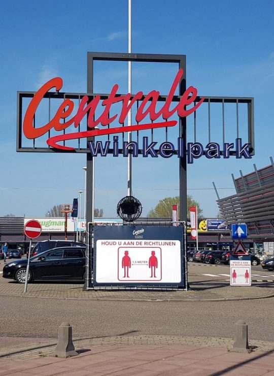 Winkelpark de Centrale