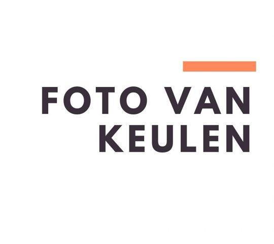 Foto van Keulen