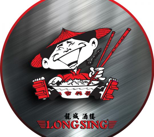Long Sing