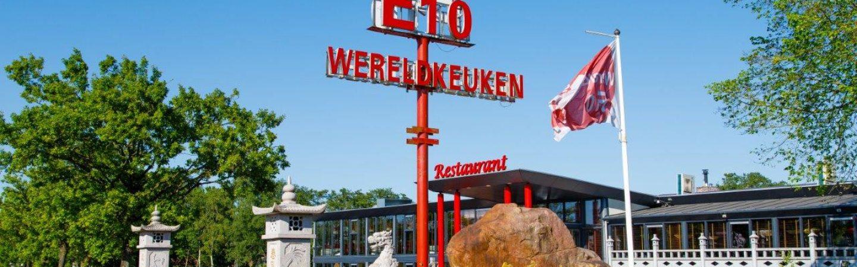 Wokpaleis Fryslân E10 vanaf nu weer open voor afhaal