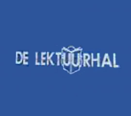 De Lektuurhal